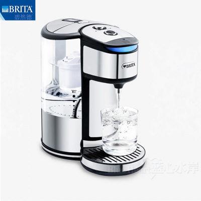 德国碧然德BRITA即热净水吧过滤开水器1.8L(自带一芯)(烧开纯净水不到一分钟)