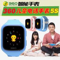 360巴迪龙儿童智能电话手表5s