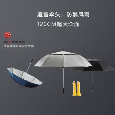 【荷兰专利防风设计】Hurricane 27寸避雷防暴风雨伞