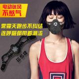 迈盾智能电动电子送风运动型防雾霾口罩(配一袋滤芯20片装