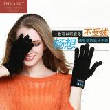 【FEEL MIND】蓝牙触摸式音乐通话冬季保暖手套-均