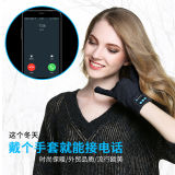 【FEEL MIND】冬季跨境爆款 加绒保暖蓝牙电话手套