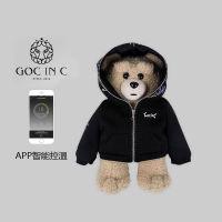 香港GOC IN C智能控温五芒星熊充电暖手宝