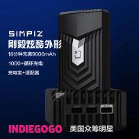 美国SIMPIZ iTron急速自充充电宝