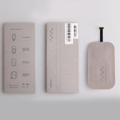 VH超薄皮革苹果安卓手机无线智能充电器(贴片)