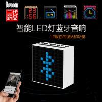 DIVOOM Timebox第2代新款智能像素蓝牙音箱(赠送苹果安卓通用入耳式线
