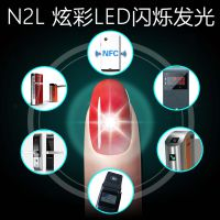 极控者N2智能美甲N2L(LED闪光)(N2L(LED闪光))