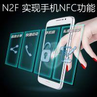 极控者N2智能美 N2F(连接手机NFC)