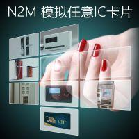 极控者N2智能美甲N2M(模拟IC卡)