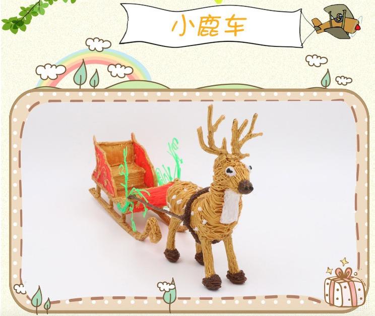 ppt童趣动物背景图片