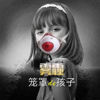 朗沁 儿童穿戴式空气净化器(自带一盒滤芯10片装)