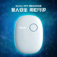 纳特(nut)Nutale-GPS 家庭安全定位器(内置SIM卡/赠送12个月流量)