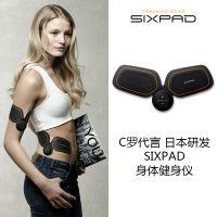 C罗代言SIXPAD BODY+啫喱贴无线智能训练身体健身仪