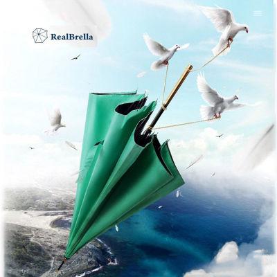 RealBrella锐乐黑胶防晒超轻碳纤维长伞