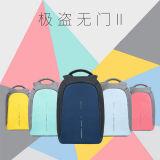 XDDESIGN 防盗背包轻奢款(送价值99元时尚钱包)