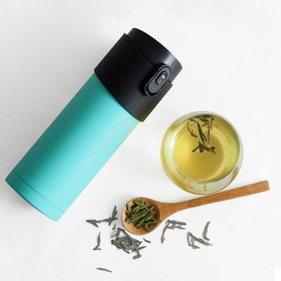 丹麦PO 不锈钢内胆带茶隔保温杯