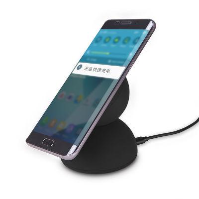 倍力奇 手机无线快速充电器黑色(不含无线接收器)