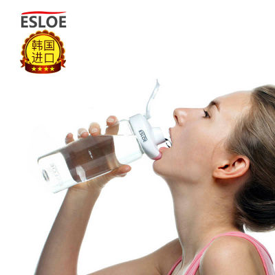 韩国原装进口ESLOE分享杯 防唇印Tritan水杯