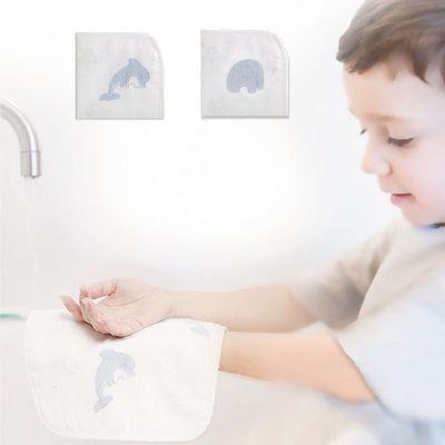 MintBlue纯棉柔软超强吸水性生态感应智能毛巾儿童款(海豚款2条+大象款2条)