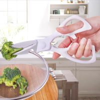 日本多功能厨房剪刀:杀鱼开瓶开核桃持久锋利