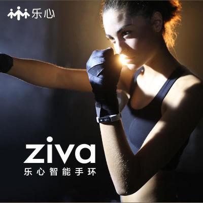 乐心ziva连续心率监测智能手环 (小羊皮腕带版)