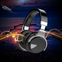 咔哟E7降噪蓝牙无线头戴式耳机:主动降噪版