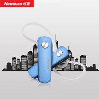 纽曼Newmine NM-L28 无线商务通话蓝牙耳机