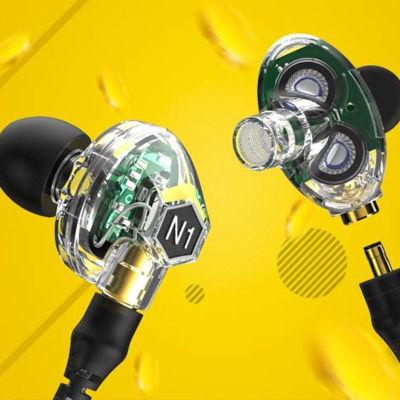 通用可换线降噪运动耳机
