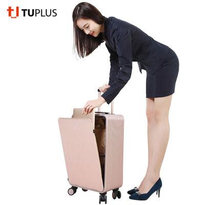 防走光开盖铝镁合金行李箱
