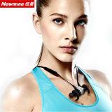 纽曼Newmine  金属磁吸式运动蓝牙耳机SL82