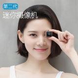 影立方二代微型迷你摄像机 赠送价值158元大礼包(16G