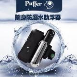 puffer水下救生防溺水手环:随身防溺水助浮器(自带1