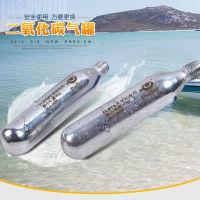 puffer水下救生防溺水手环配套替换CO2气罐 5只装