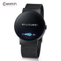 爱魔客CoWatch智能时尚不锈钢通话腕表——赠送一只皮质腕带(颜色随机