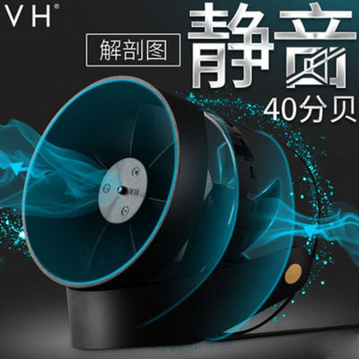 VH「羽」静音柔风触控智能USB双叶风扇