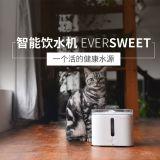 小佩Petkit宠物智能自动循环活氧饮水机