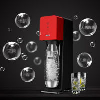 XpreSODA苏达速自制苏打水机气泡水机(典雅黑)