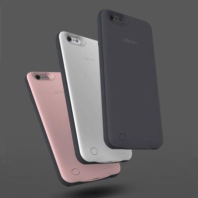 苹果背夹电池充电手机壳