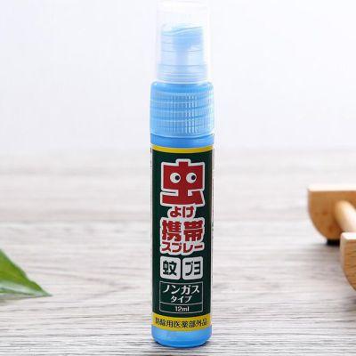 日本进口成人儿童驱蚊液喷雾剂