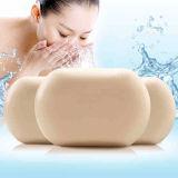 日本原装进口手工大米胚芽油香皂(三块装)