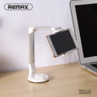 REMAX/睿量桌面车载两用懒人支架 RM-C23