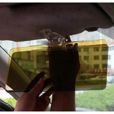 日夜两用 汽车防眩镜 CD遮阳板 车载挡光镜 司机护目镜