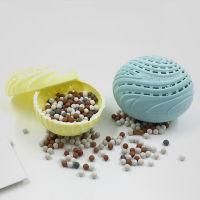 【哈密瓜】纳米洗衣球 去污 洗衣机专用衣物护理品——两只装