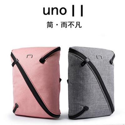 UNO二代一体成型双肩包 防盗通勤背包 笔记本电脑自定义收纳背包(标配)