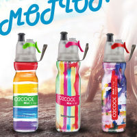 美国O2COOL 保冷喷雾运动水壶 健身户外 防摔防漏塑料水杯590ml