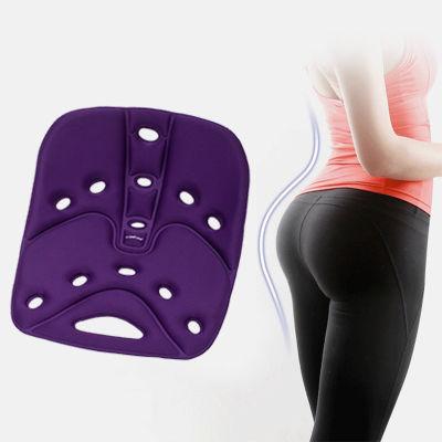 能矯正坐姿的護臀美臀坐墊