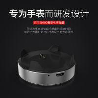 爱魔客CoWatch 智能手表充电底座 三合一移动大容量600毫安