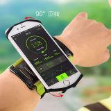 VUP共享单车骑行 / 户外运动跑步 手机腕包