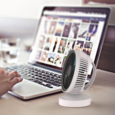 斗禾迷你小风扇静音办公室桌面学生宿舍家用电风扇便携式USB风扇
