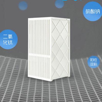 IDI微型冷气 制冷风扇家用冷风机配套滤芯